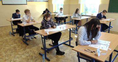 Egzamin ósmoklasisty za nami